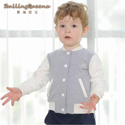 57d88ee64 Buy 0-1-2-3 -year-old baby girls coat Spring and Autumn and winter ...