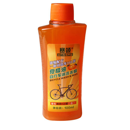 Buy Valencia orange oil bike race collar CYLION cleaning