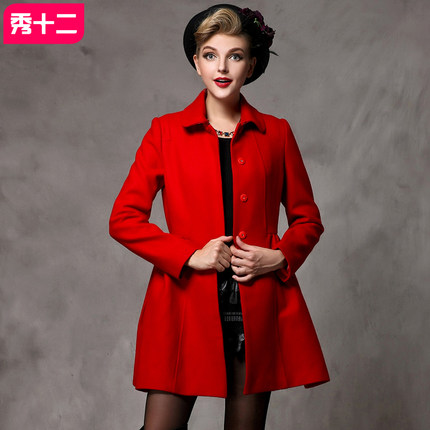 Cheap Red Coat Girls, find Red Coat Girls deals on line at Alibaba.com