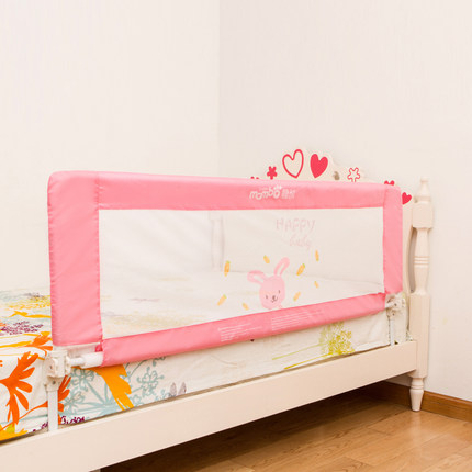 Mambobaby Man Bao child safety barrier fence flat bed bed bed rails embedded MYD061