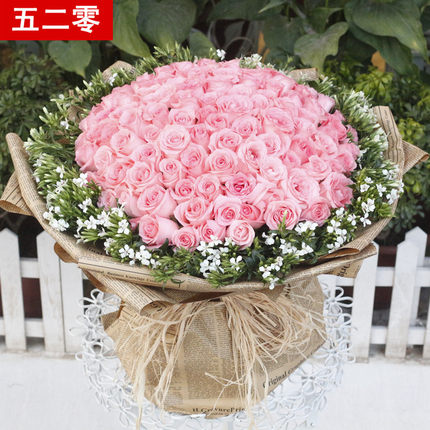 Buy 99 Pink Roses Bouquet Flower Delivery Beijing Shanghai
