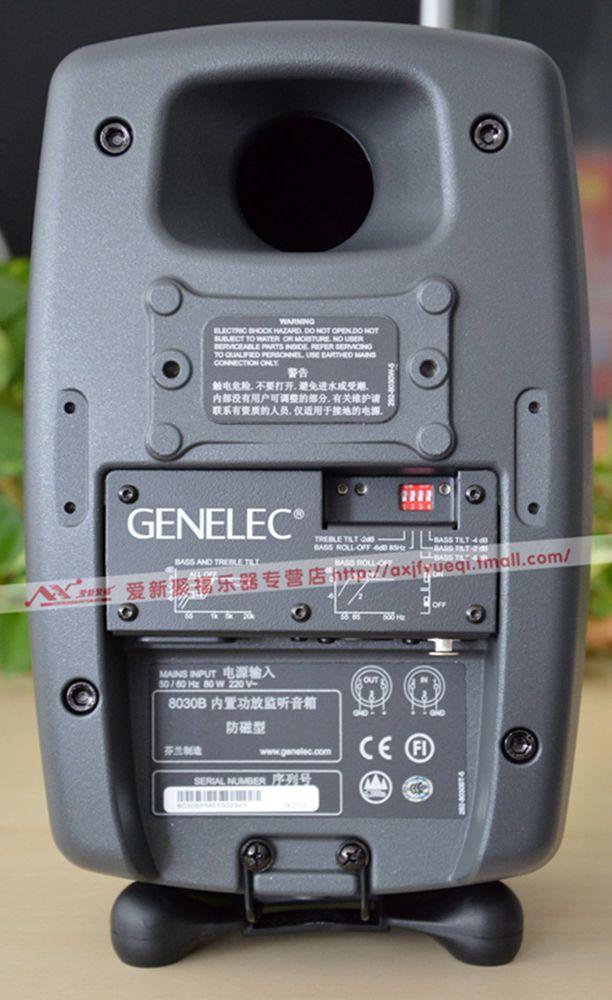 Акустическая система Genelec  8030