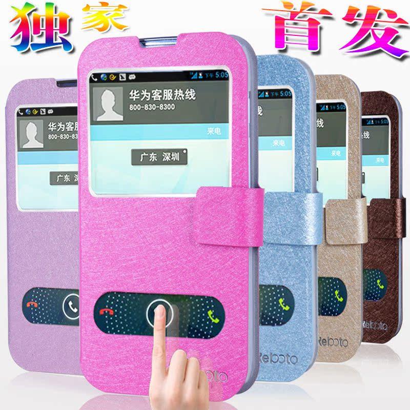 Чехлы, Накладки для телефонов, КПК Reboto C8815 G610 C8815 G610s G610T