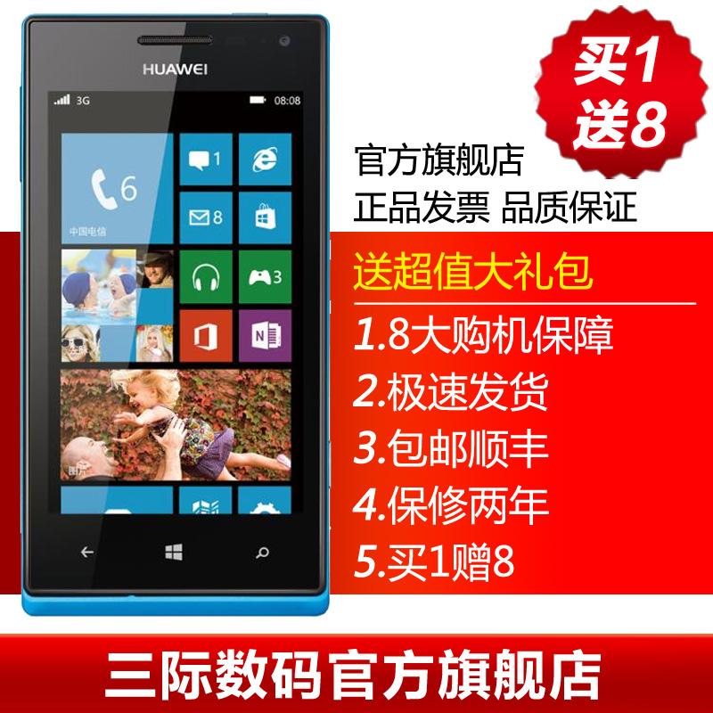 Мобильный телефон Место «официальные счета + гарантия 2 лет SF» Huawei/Huawei W1