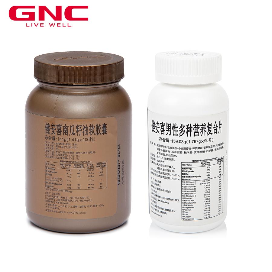 Мультивитамин/минеральная GNC  100