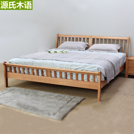 cheap solid oak bedroom sets find solid oak bedroom sets deals on line at. Black Bedroom Furniture Sets. Home Design Ideas