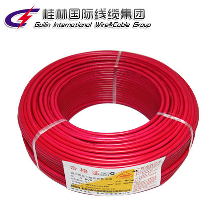 Buy 100 m mountains of Guilin International Wire and Cable brand ...