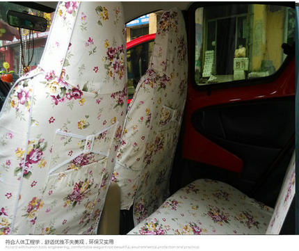 Ya Ping provides custom floral Four Seasons General byd f0 BYD f0 special all-inclusive car seat summer