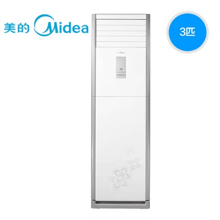Midea / Midea KFR-72LW / DY-IF (R3) Genuine three long distance air conditioning heating Guiji