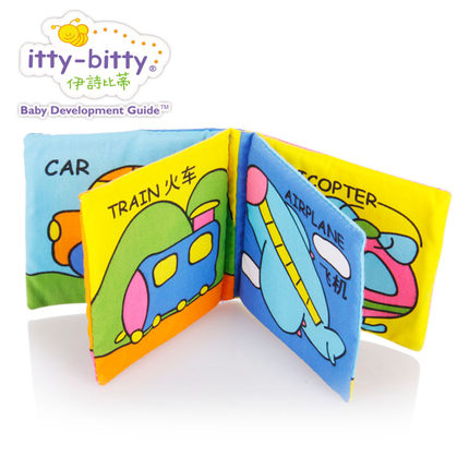 Iraqi poetry Beatty baby cloth book for children 0-3 years old baby Enlightenment educational toys educational toys baby books this book alone