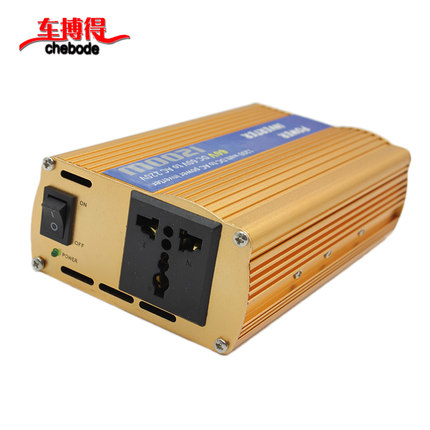 Bode car inverter electric car battery car 48V60V turn 220V household power converter 1200W shipping