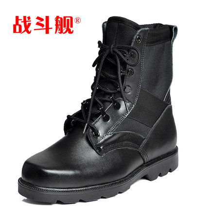 Combat Ship 07 authentic military combat boots desert boots cotton boots male commando boots outdoor boots male boots tide