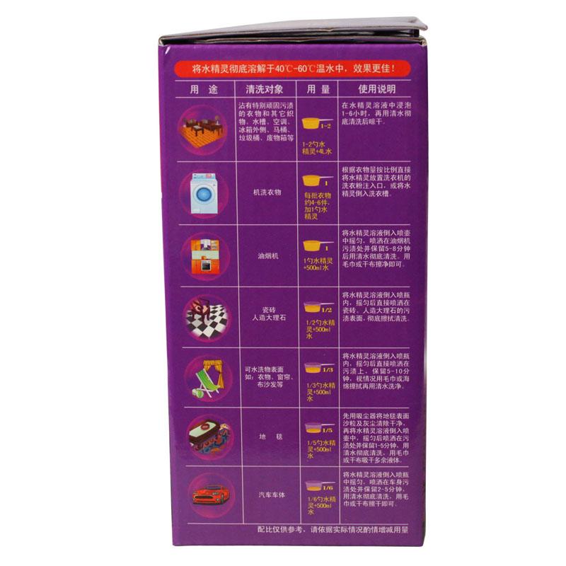 Fu Pei Response Peimei 1000g 1kg/2