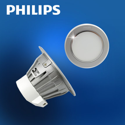 Philips LED downlight 3 inch 4 inch White Silver 9 cm living room ceiling downlight LED Downlight free shipping