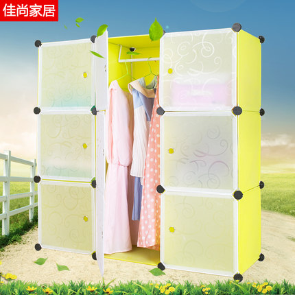 Jia Shang DIY Storage Cabinet Finishing Cabinet Plastic Baby Wardrobe  Simple Wardrobe Hanging Clothes Storage Cabinets