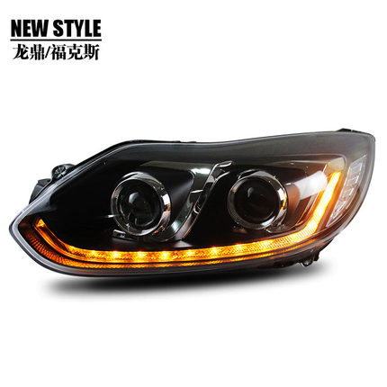 Fox 12 new headlight assembly bifocal lens color LED daytime running lights modified xenon headlight assembly