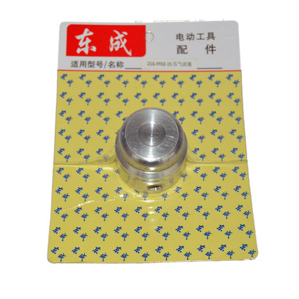 [ East into DCA hammer Accessories] Power Tool Accessories (Z1G-FF-15 / 02-15) PH65A models