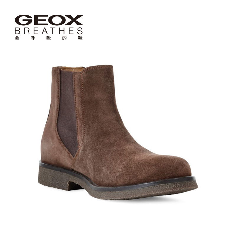 Полуботинки The geox u3458g00022c6004 13 GEOX CLAUDIO