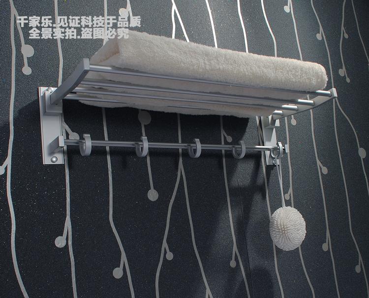 千家乐太空铝浴巾架1088