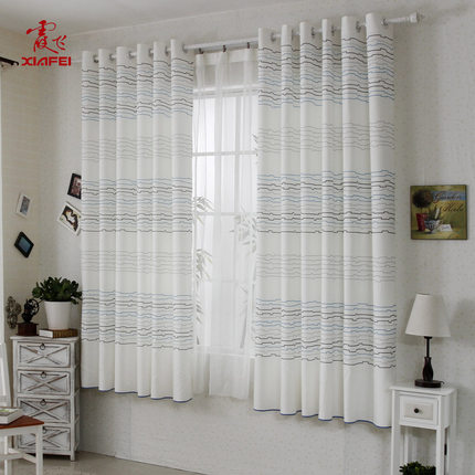 Get Quotations · [ Chaffee ] Childrenu0027s IKEA Minimalist Living Room Curtains  Bedroom Curtains Custom Finished Clearing 2.2 Meters