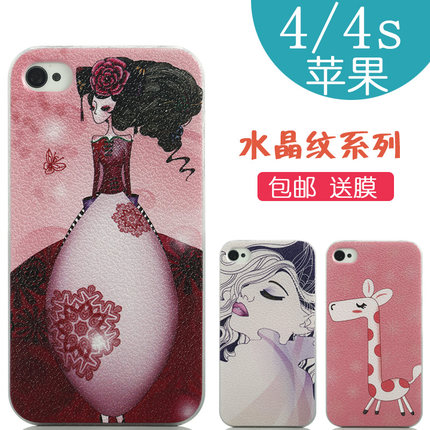 Apple iphone4 4s phone shell mobile phone sets iphone4s phone shell protective sleeve new crystal pattern