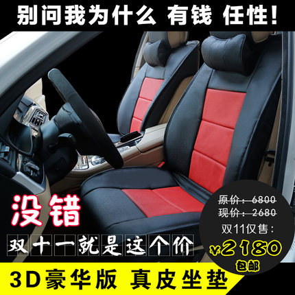 Heavy Duty Black Waterproof Car Seat Covers BMW X5 ALL YEARS 2 x Fronts