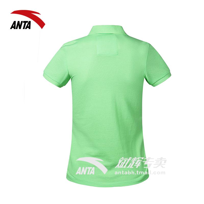 Рубашка поло Anta POLO