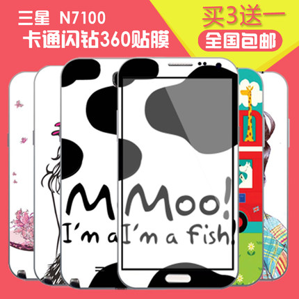 Color film note2 Samsung N7108 N7100 mobile phone film note2 cartoon sticker body color film posted back