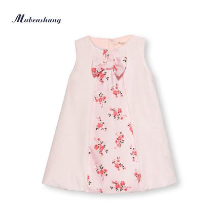 aca0e51c79e3 2014 fall and winter clothes for girls princess dress baby vest 3 6-8 months