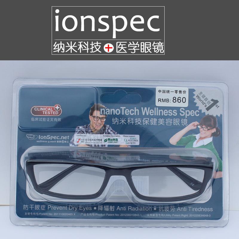 Очки для чтения Ionspec 13