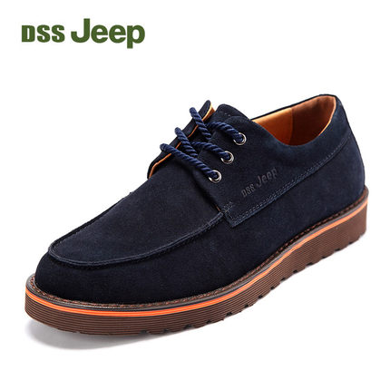 NEW JEEP J-41 GROOVE II MEN'S SLIP ON SHOES TRAIL WATER ... |Jeep Mens Shoes
