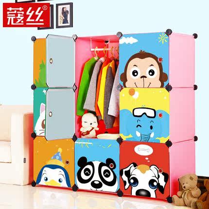 Kou silk colorful cartoon children's baby wardrobe IKEA wardrobe combination removable plastic green kids wardrobe