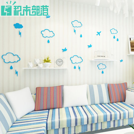 blocks tribal mood sky d removable wall stickers ikea. Black Bedroom Furniture Sets. Home Design Ideas