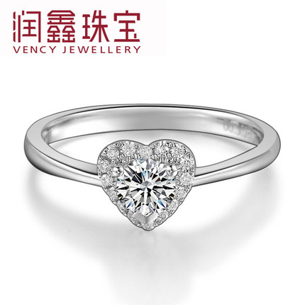 Runxin jewelry 18K gold heart-shaped diamond engagement ring engagement ring carat wedding ring girl ring effect