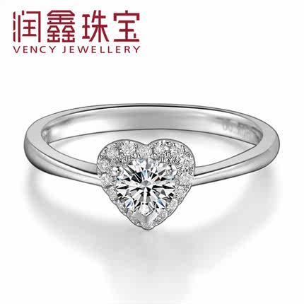 Buy Runxin jewelry 18K gold heart shaped diamond engagement ring
