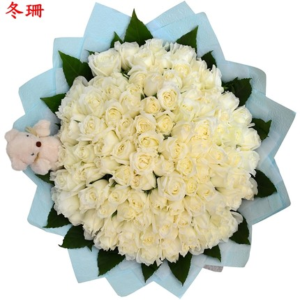 Mens White Roses Bouquet Express Dongli Tianjin Xiqing Flower Shop Flowers Yuxi Love Confession Birthday