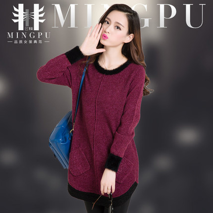 Name Pu large size women 2014 fall and winter clothes new Korean version of loose pocket big yards fat MM was thin sweater dress women