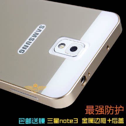 Buy The new Samsung Note3 phone shell note3 thin metal frame