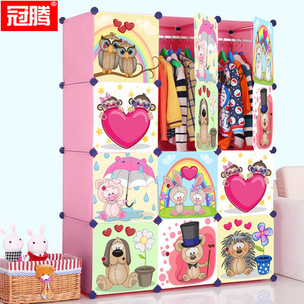 Children's IKEA Guanteng cartoon baby infant child simple wardrobe storage cabinets wardrobe Home Closets