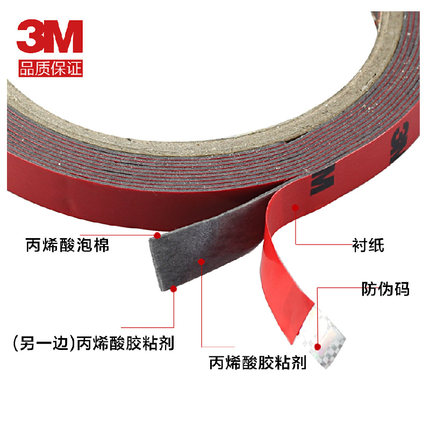 Get Quotations · Car Genuine 3m 3m Double Sided Tape Thin Plastic Strong  Super Strong Double Sided