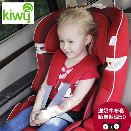 Italy Imported Kiwy Incredible Hulk September 12 Years Old Car Built Child Safety Seats