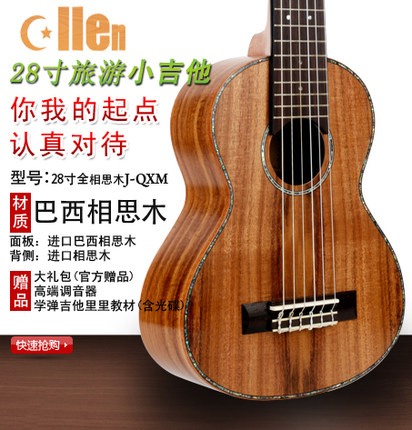 28 -inch six -string guitar ri / 23-inch hand- board electric ukulele ukulele small box Guitalele