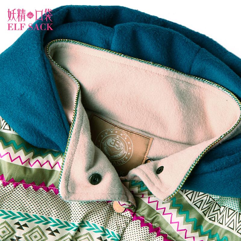 Женская утепленная куртка Elf sack 1332091
