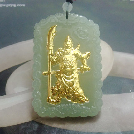 094971a2d Get Quotations · Inlaid natural and nephrite jade pendant necklace Guan Gong  Guan Gong Wu Fortuna 999 gold