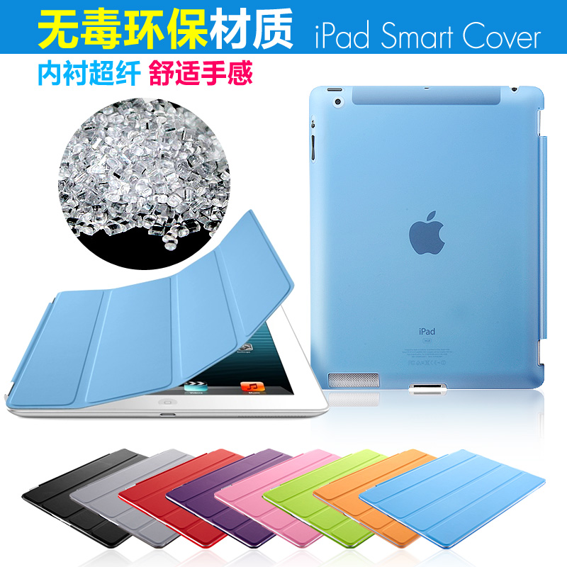 Apple ipad4 ipad2 protective sleeve slim leather case with sleep ipad3