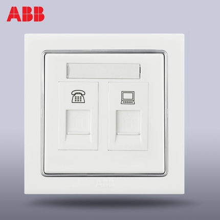 ABB ABB ABB switch panel switch socket outlet Durning two / telephone computer socket AN323