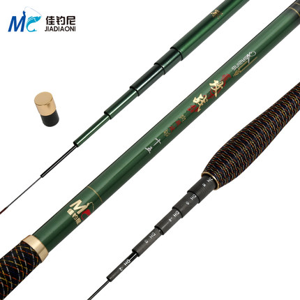 Buy good fishing nepal demon ultralight hard taiwan for Nice fishing rods