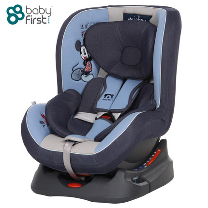 Buy Baby first babyfirst child safety seat with a 0-4 -year-old ...