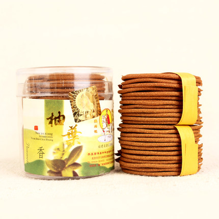 Court -margin small-cap incense incense sandalwood incense ring florid flourishing series of 1.5 hours