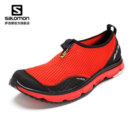 Buy SALOMON S Lab RX 3.0 Unisex Trail Running Shoes in Cheap
